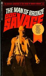 Bantam Doc Savage 001.jpg